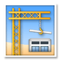 Building Construction Emoji, LG style