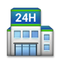 Convenience Store Emoji, LG style