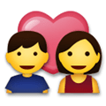 Couple with Heart Emoji, LG style