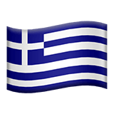 Flag: Greece Emoji, Apple style
