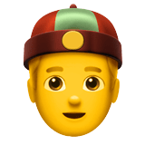 Asian Emoji / Man with Chinese Cap Emoji, Apple style