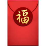 Red Envelope Emoji, Apple style