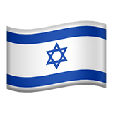 Flag of Israel Emoji, Apple style