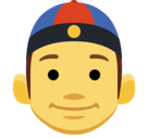 Asian Emoji / Man with Chinese Cap Emoji, Facebook style