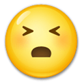 Persevering Face Emoji, LG style