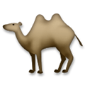 Two-Hump Camel Emoji, LG style
