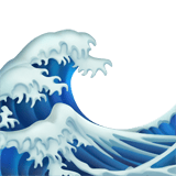 Water Wave Emoji, Apple style