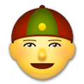 Asian Emoji / Man with Chinese Cap Emoji, LG style