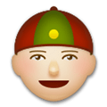 Man with Chinese Cap Emoji with Medium-Light Skin Tone, LG style