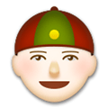 Man with Chinese Cap Emoji with Light Skin Tone, LG style
