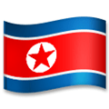 Flag of North Korea Emoji, LG style